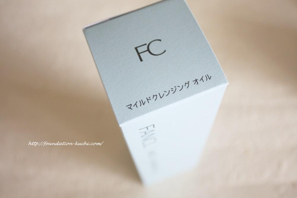 fancl_マイクレ_f1