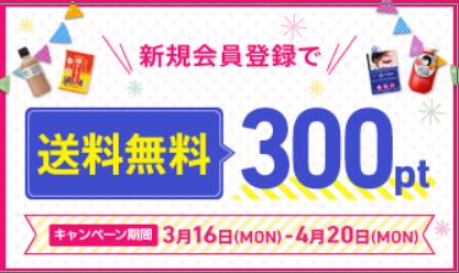 石澤研究所201504_1